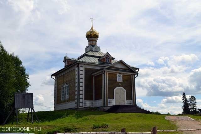 Новая церковь у истока Волги