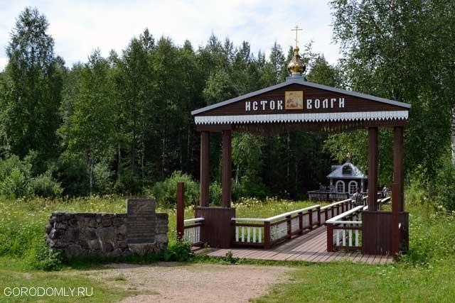 Здесь берет свое начало Волга