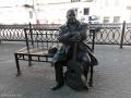Памятник Михаилу Кругу