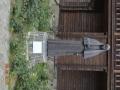у храма СДЛ