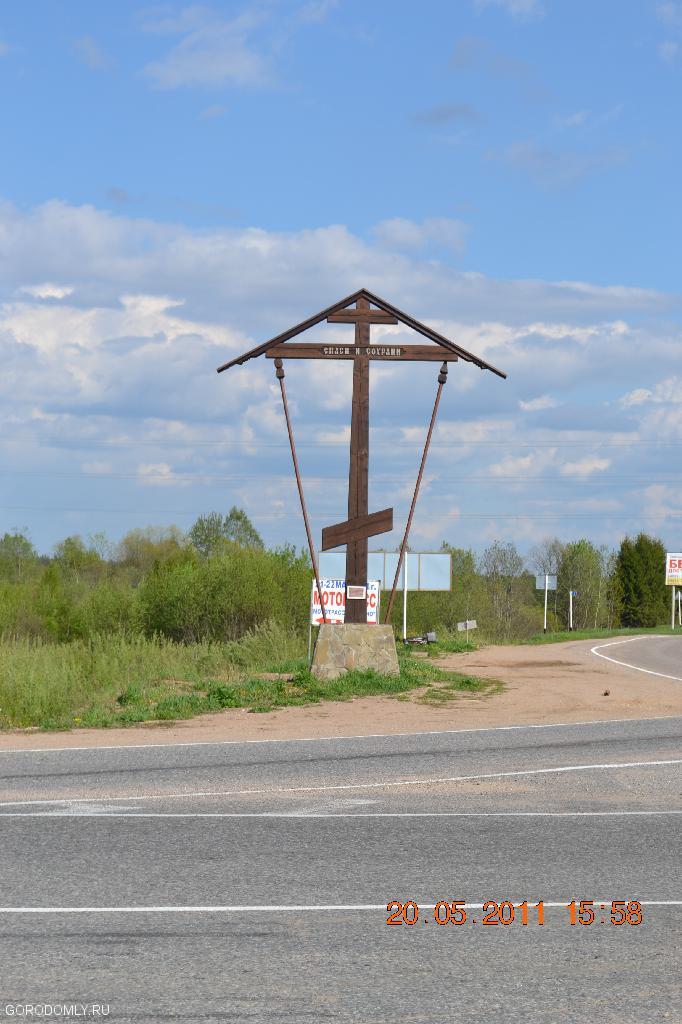Крест на въезде в Осташков