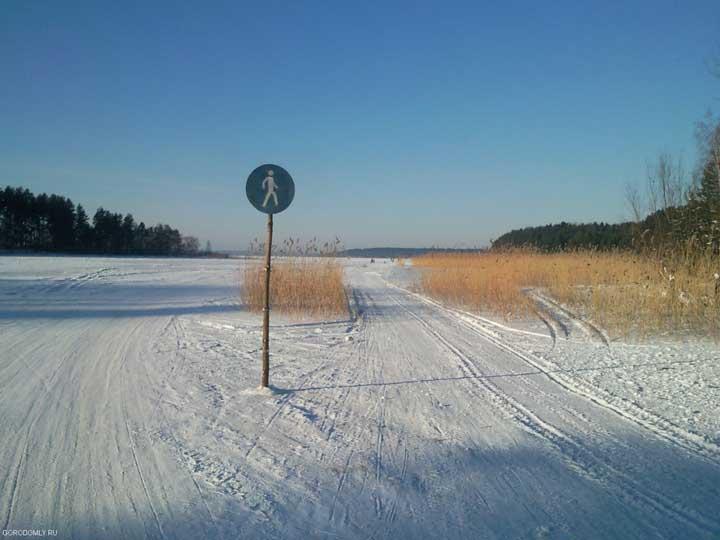 26 января 2012года ‑Дорога по озеру до Городомли.