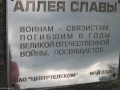 Экскурсия по Селигеру. Обратно в Тверь через Ржев.