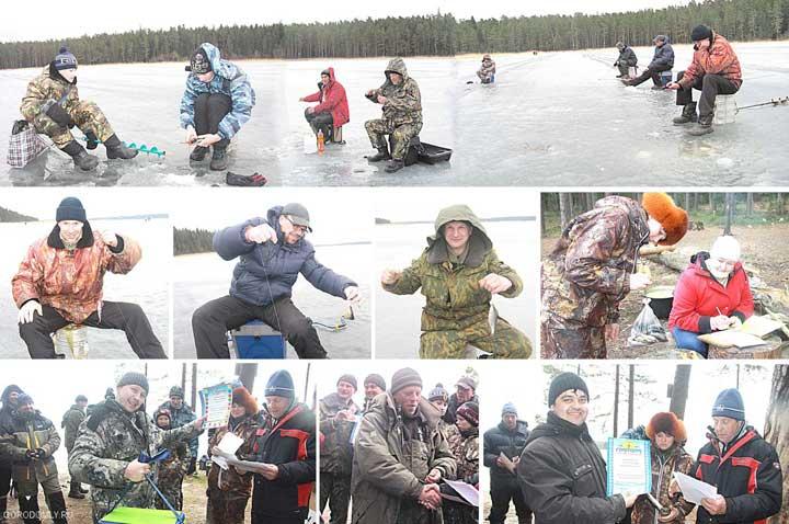 Соревнования по подлёдному лову рыбы на Городомле