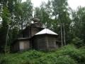 Храм во имя Святой Живоначальной Троицы.