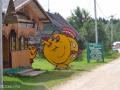 Кафе в деревне Волговерховье