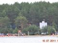"""Лагерь форума """"Селигер 2011"""""""