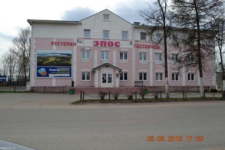 Гостиница Эпос